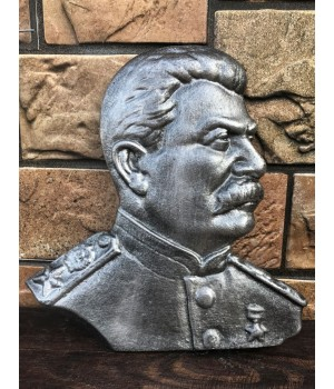 Статуэтка Сталин Иосиф Виссарионович (барельеф)