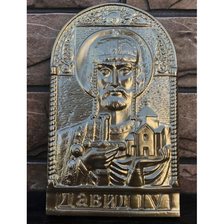 Статуэтка Давида Строителя (барельеф)